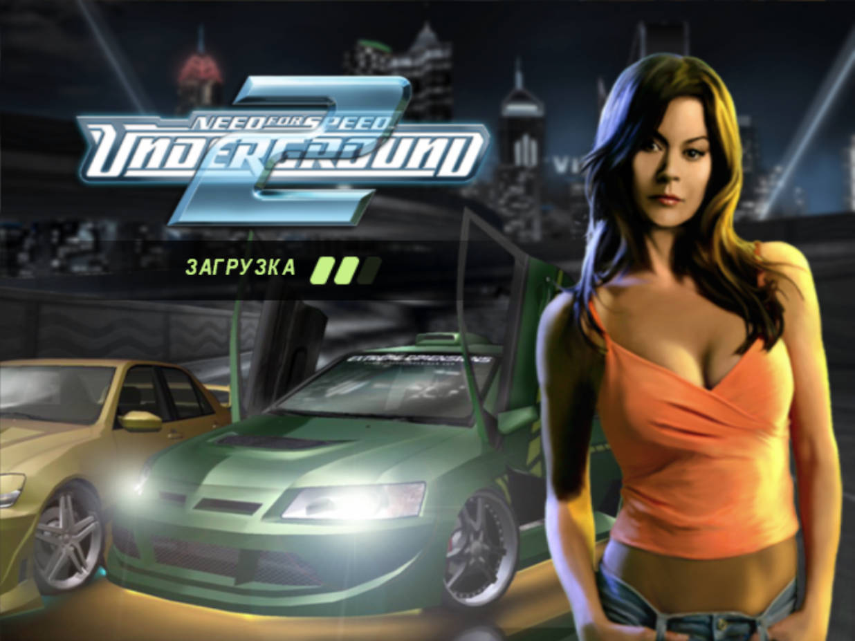 Need For Speed Underground 2 (русификатор текста 100%) .